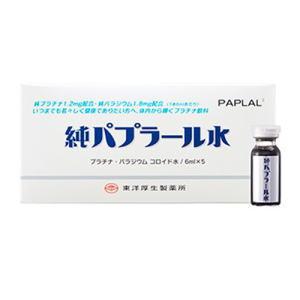 純パプラール水 6ml×5本入【米ぬか石鹸プレゼント※国内配送のみ】