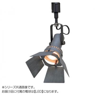 ダクトレールライト Strea Duct Rail Lamp ストレアダクトレールランプ LT-2393GY