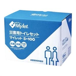省スペース常備用 トイレ処理セット マイレットS-100 1401