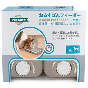 PetSafe Japan ペットセーフ おるすばんフィーダー 2食分 PFD18-12689
