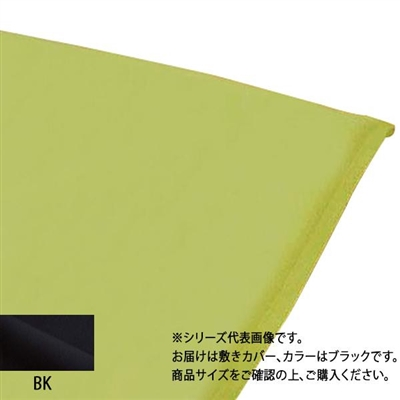 IKS イクス モノ 敷カバー 140×210cm 526450 BK・98