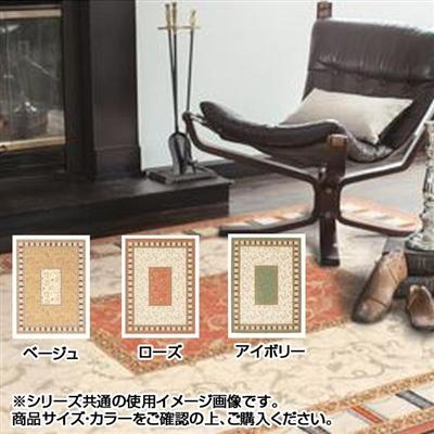 Prevell プレーベル ウイルトン織カーペット グランドール 80×240cm 3544