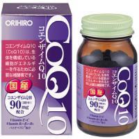 Orihiro Coenzyme Q10 90 grain 5 piece set fs3gm