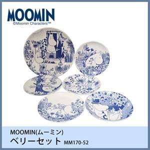 MOOMIN(ムーミン) ベリーセット MM170-52