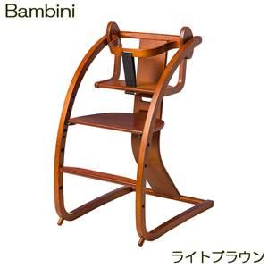 Sdi Fantasia Bambini(バンビーニ) + baby set 日本製 チェア ライトブラウン STC-05