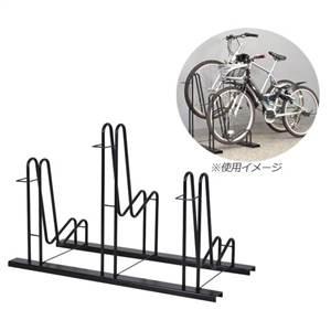 【予約商品】スタンドいらずの頑丈自転車ラック・3台用 N278
