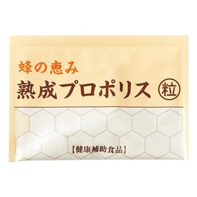 【売れ筋】 サンフローラ蜂の恵み 熟成プロポリス 30包(150粒), MOMIJIMARU JAPAN 88159202