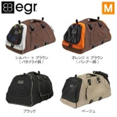 egr Italy/イージーアール社 ペットキャリー JETSET(ジェットセット) FF M(~8kg対応)