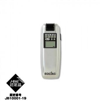 飲んだ後は 絶品 アルコール濃度をセルフチェック アルコール検知器ソシアック 新作通販 SC-103