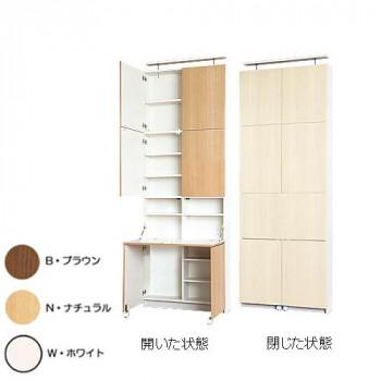 奥行19cm天井つっぱり薄型壁面収納 幅90cm デスクタイプ 高さハイ (折りたたみチェア付き) UHS-D9019H