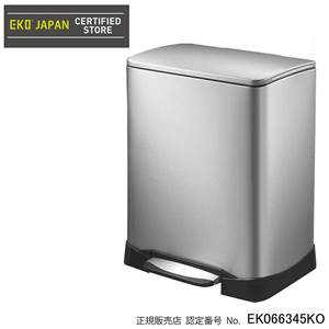 EKO(イーケーオー) ステンレス製ゴミ箱(ダストボックス) ネオキューブ ステップビン 28L+18L シルバー EK9298MT-28L+18L