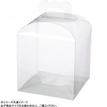 使い方次第で見せ方自由! 梱包資材(ラッピング用品) クリアケース ギフトバッグ 100個セット GB-600(180601)
