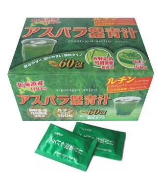 アスパラ擬葉青汁 4個セット 【送料無料】