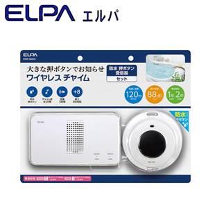 ELPA(エルパ) ワイヤレスチャイム 受信器+防水押ボタン送信器セット EWS-S5032