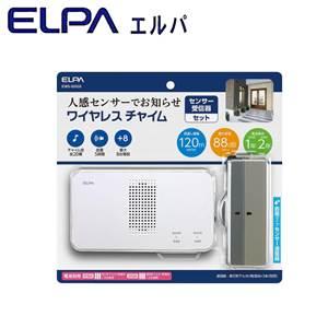 ELPA(エルパ) ワイヤレスチャイム 受信器+センサー送信器セット EWS-S5033