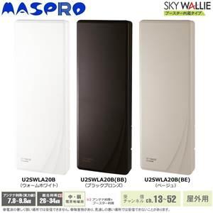 マスプロ電工 屋外用 地上デジタル放送用 UHFアンテナ SKY WALLIE (スカイウォーリー) 20素子アンテナ相当 ブースター内蔵
