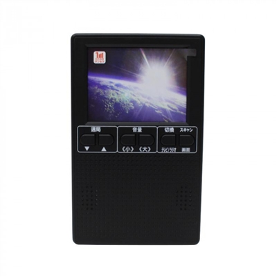 AKART アカート 3.2インチ ポケットテレビラジオAK-PT32