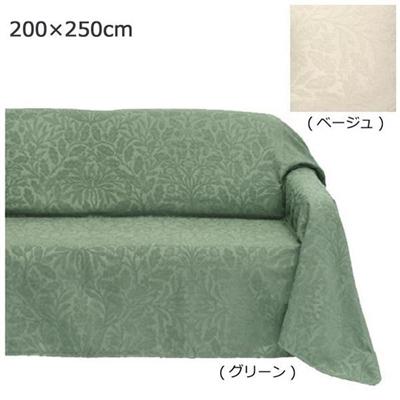 川島織物セルコン Morris Design Studio エイコーン マルチカバー 200×250cm HV1705