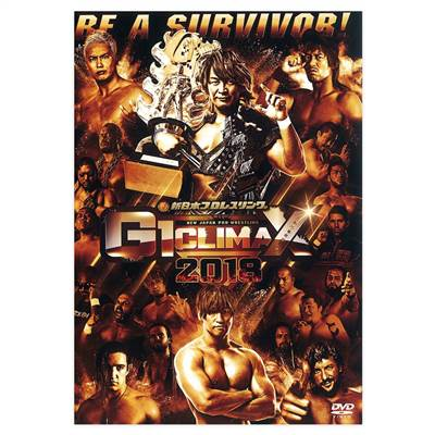 G1 CLIMAX2018 DVD TCED-4315※2020年6月下旬入荷分予約受付中