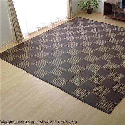 洗える PPカーペット 『ウィード』 ブラウン 本間3畳(約191×286cm) 2117013