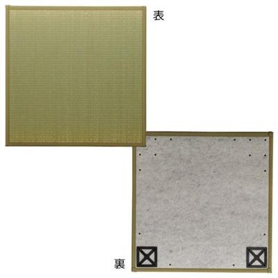 純国産い草使用 ユニット置き畳 『あぐら』 ナチュラル 約82×82cm 4枚組 8318020