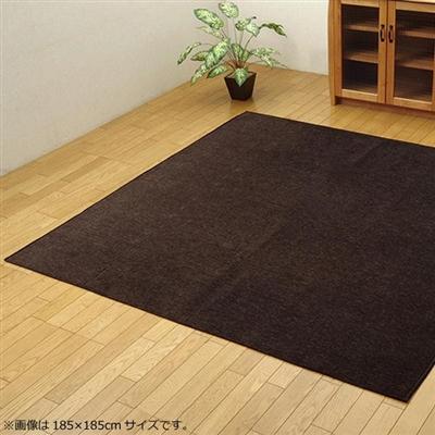 シェニール織カーペット 『モデルノ』 ブラウン 約185×185cm 4599229