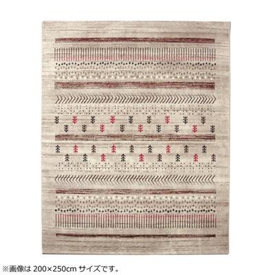 トルコ製 ウィルトン織カーペット 『マリア RUG』 ベージュ 約133×190cm 2334619