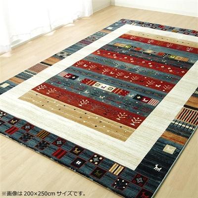 ドイツ製 ウィルトン織カーペット 『モンデリー RUG』 ネイビー 約130×190cm 2343229