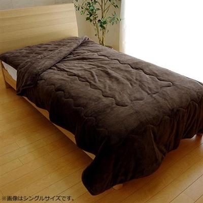2枚合わせ毛布 『17フランIT』 ブラウン 約180×200cm 9808582