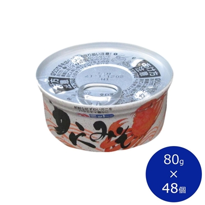 ケイ・シェフ かにみそ 缶詰 80g×48個