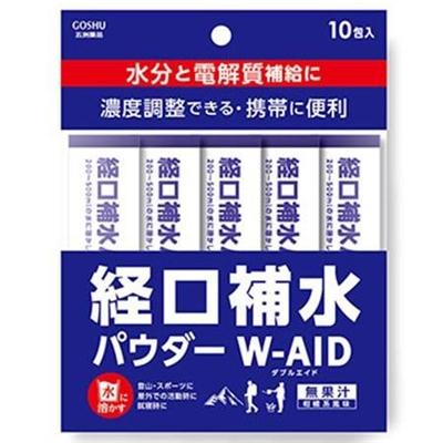 五洲薬品 経口補水パウダー ダブルエイド (10包袋×10個)×3セット