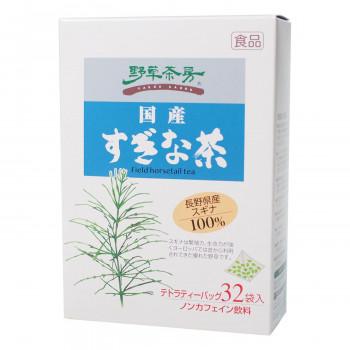 黒姫和漢薬研究所 野草茶房 すぎな茶 2.3g×32包×20箱セット
