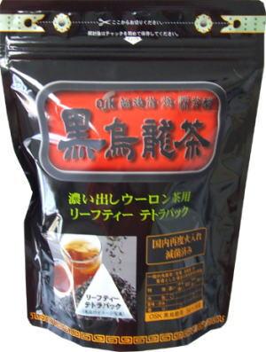 黒烏龍茶 テトラパック 5gX18パック 20個 送料無料
