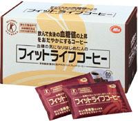 フィットライフコーヒー 8.5g×60包 3個