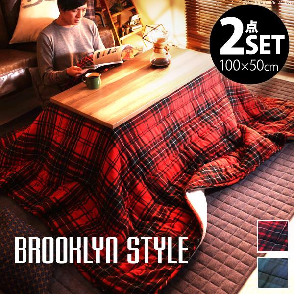 古材風アイアンこたつテーブル 〔ブルック〕 100x50cm+保温綿入りこたつ布団チェックタイプ 2点セット
