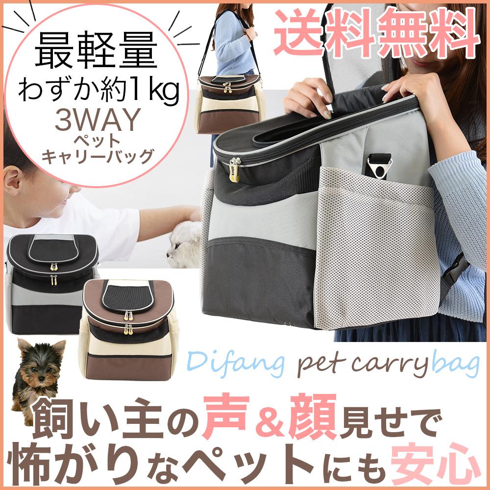 【楽天市場】猫キャリーリュック 猫キャリーバッグ 猫キャリー ...
