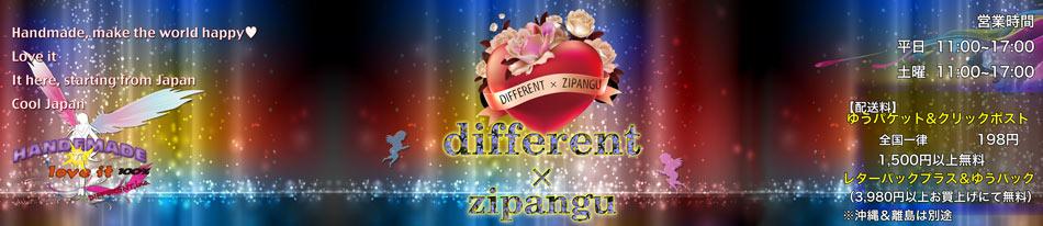 different×zipangu:ハンドメイドから輸入アクセ&パーツをお値打ち価格でお届け