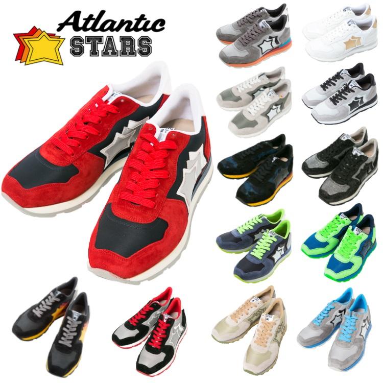 【スーパーSALE 10%OFFクーポン配布中】アトランティックスターズ ATLANTIC STARS スニーカー ローカット シューズ 靴 メンズ ANTARES 送料無料 10%OFFクーポンプレゼント 【ラッキーシール対応】 2019AW_SALE