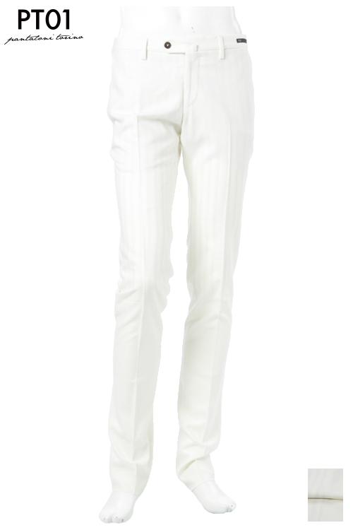 PT01 ピーティーゼロウーノ パンツ スラックス White Holiday SUPER SLIM FIT STRETCH メンズ CODF01 CO33 ホワイト 送料無料 楽ギフ_包装 2017AW_SALE 10%OFFクーポンプレゼント 2004値下げ