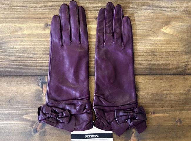 【Chloe】クロエ・ヴィンテージ ラムスキングローブ 羊革 手袋 パープル 紫v1112【DIGDELICA】ディデリカ