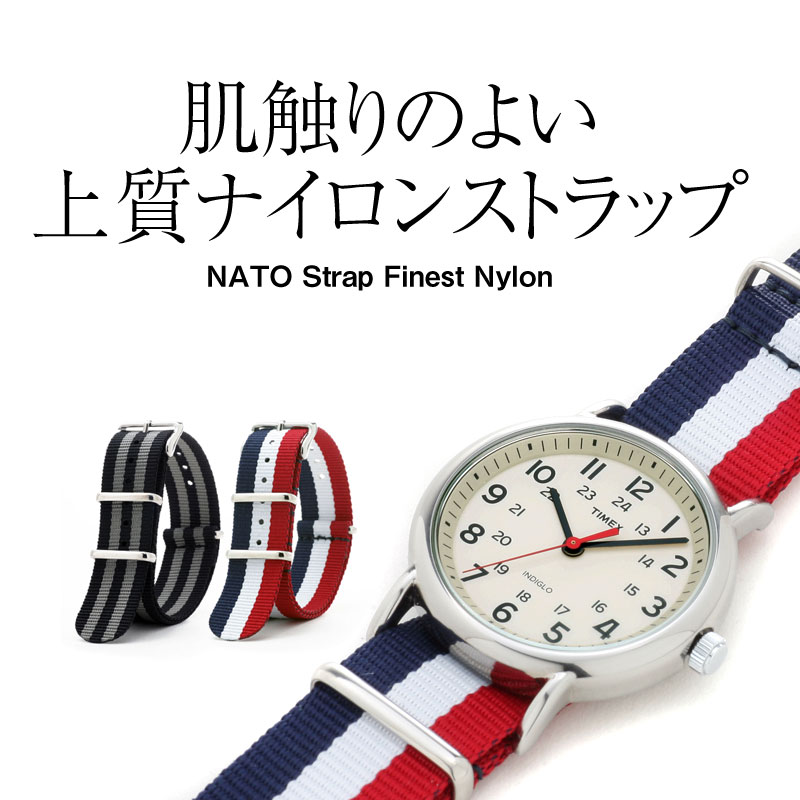 サービス ベルト NATO セール開催中最短即日発送
