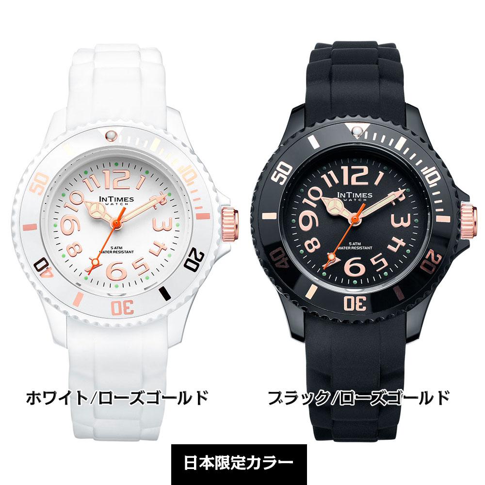 79e0625468 INTIMES(インタイムス)待望のキッズサイズが登場!36mmシリコンキッズ/ INTIMES(インタイムス)かわいい36mmシリコンレディース/ キッズサイズ腕時計選べる7色