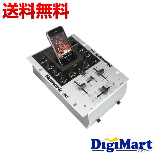 【送料無料】ニュマーク Numark iPodドック内蔵2chミキサ iM1【新品・輸入品】