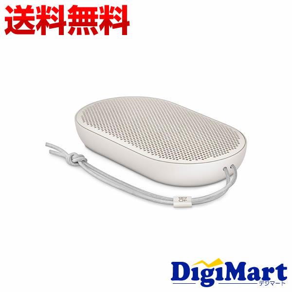 【送料無料】B&O ベオプレイ PLAY Beoplay P2 Bluetoothスピーカー [サンドストーン]【新品・並行輸入品】