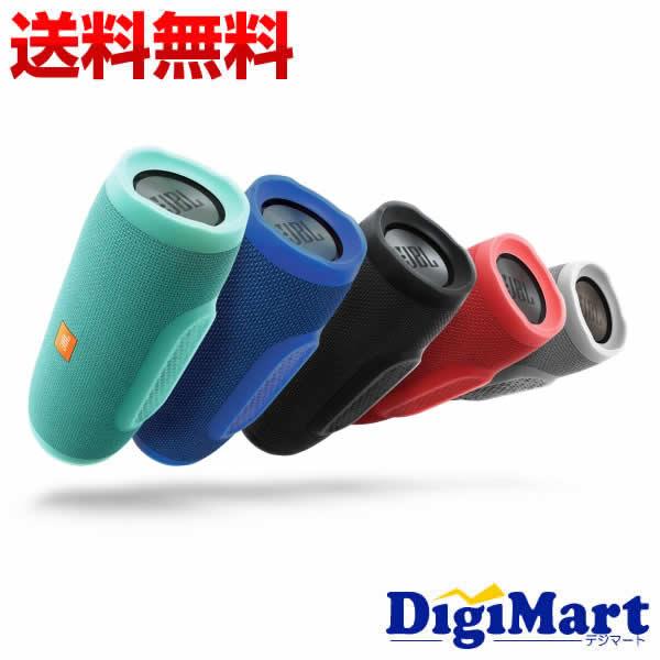 【送料無料】JBL スプラッシュプルーフ(IPX7)対応 Bluetooth スピーカー CHARGE3【新品・輸入正規品】