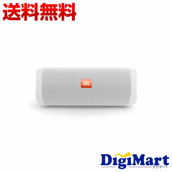 【カード決済でポイント9倍】 [28日 10:00から]【送料無料】JBL Bluetooth スピーカー FLIP4 [ホワイト]【新品・正規品】