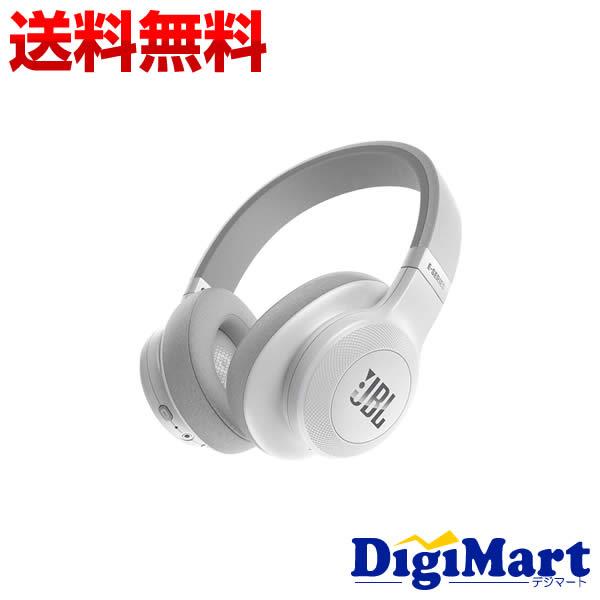 【送料無料】JBL E55BT 密閉ダイナミック型 ワイヤレスBluetooth対応ヘッドフォン [ホワイト]【新品・輸入正規品】