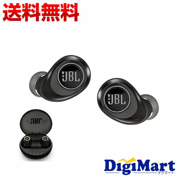 【送料無料】JBL FREE Bluetooth 完全ワイヤレス イヤホン [ブラック]【新品・輸入正規品】