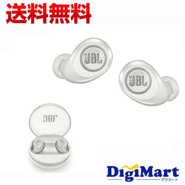 【送料無料】JBL FREE Bluetooth 完全ワイヤレス イヤホン [ホワイト]【新品・輸入正規品】