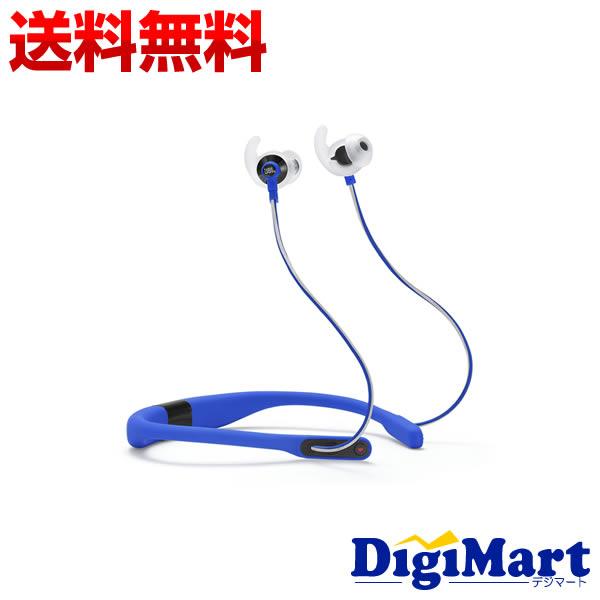 【カード決済でポイント9倍】 [4日 20:00から]【送料無料】JBL Bluetooth ワイヤレスイヤホン REFLECT FIT [ブルー] 【新品・正規品】